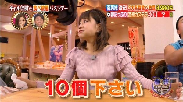 ariyoshi (20)