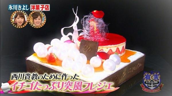ariyoshi (11)