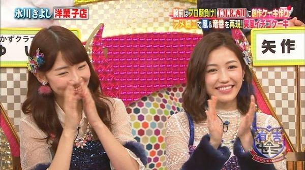 ariyoshi (8)