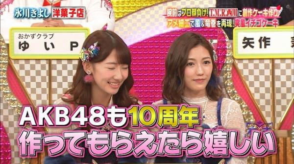 ariyoshi (5)