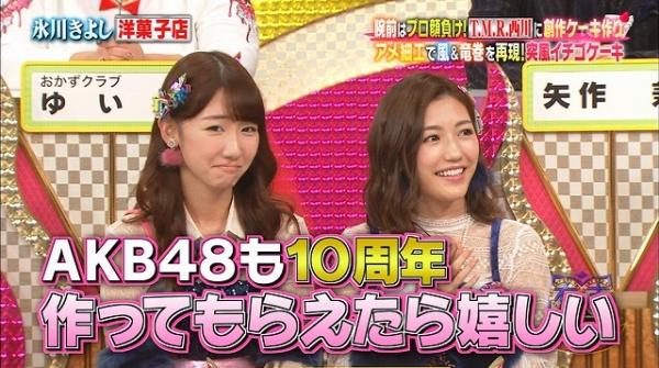 ariyoshi (4)