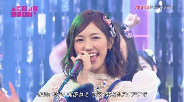 48show (26)
