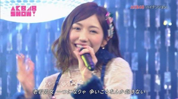 48show (25)