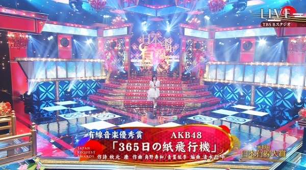 yusen (27)