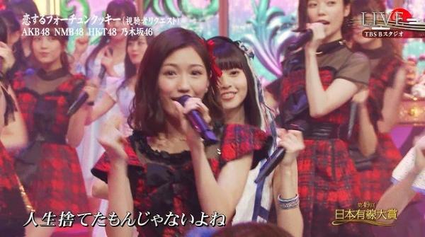 yusen (12)