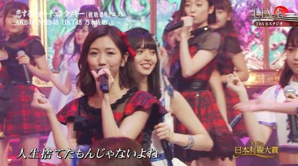 yusen (11)