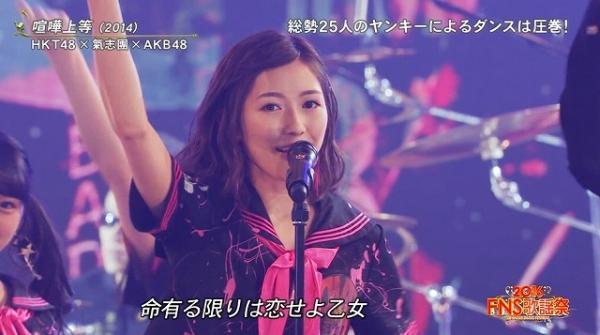 kenka (7)