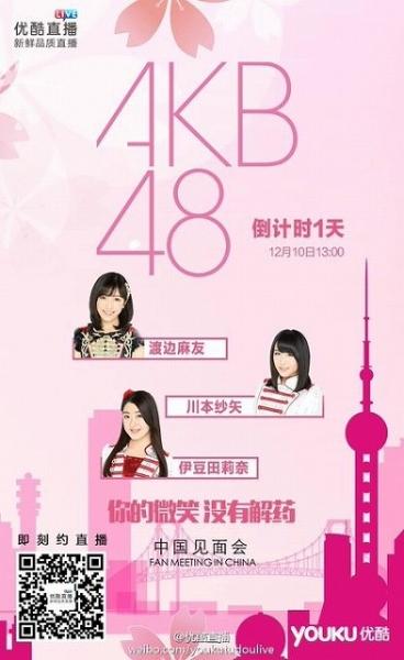 fan (35)