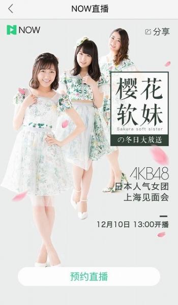 fan (34)