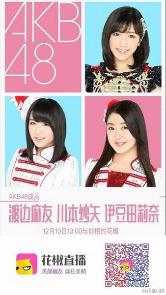 fan (33)