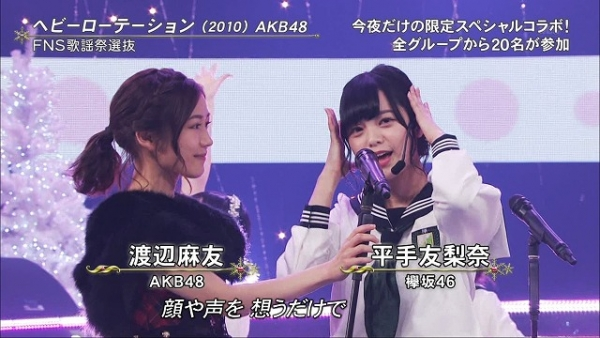 fns1 (6)