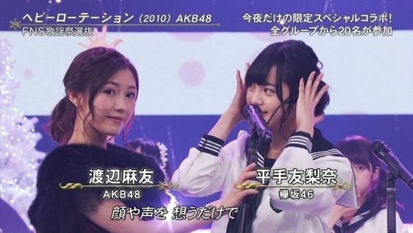 fns1 (7)