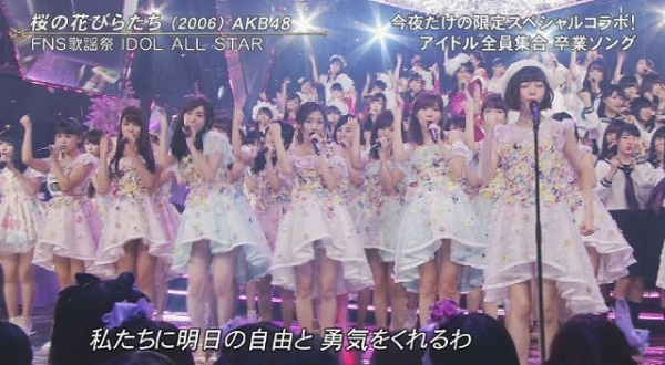 fns2 (6)