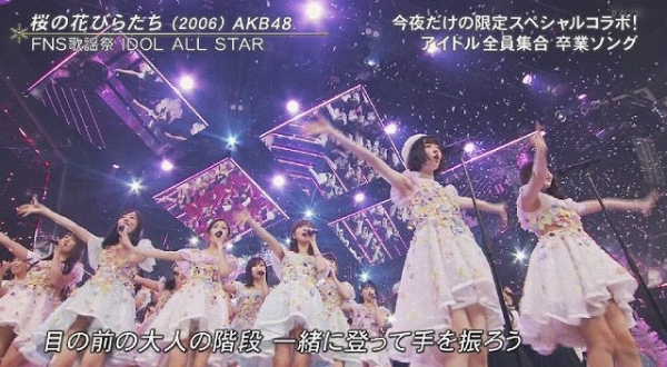 fns2 (5)