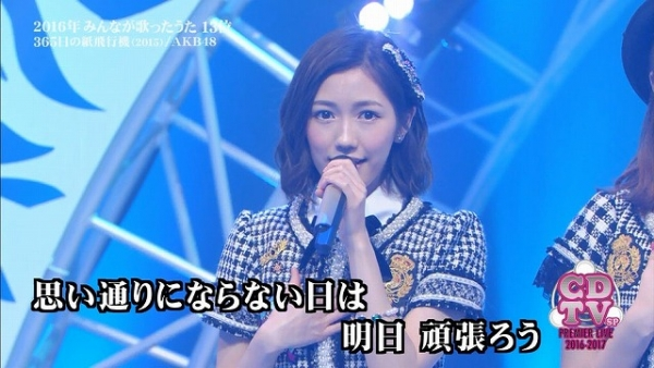 CDTV! (3)