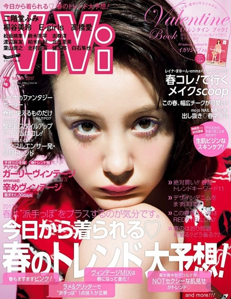 vivi (2)