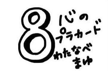 rikuawa2 (10)