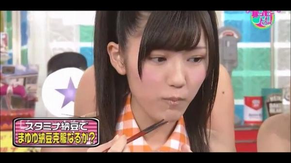 nattou (2)