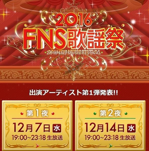 FNS_20161120132226100.jpg