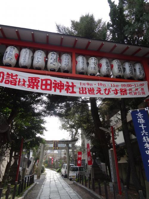 粟田神社3