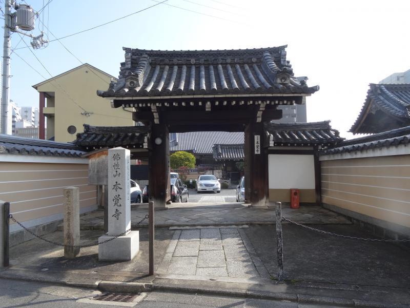 上徳寺10