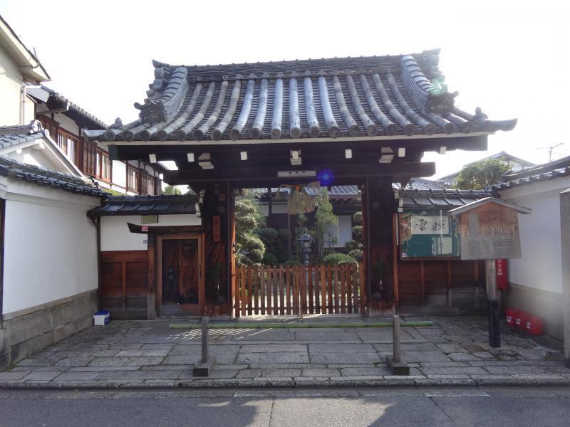 上徳寺13
