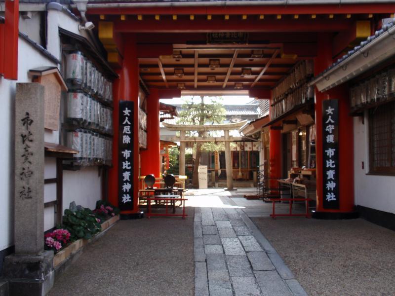 上徳寺15