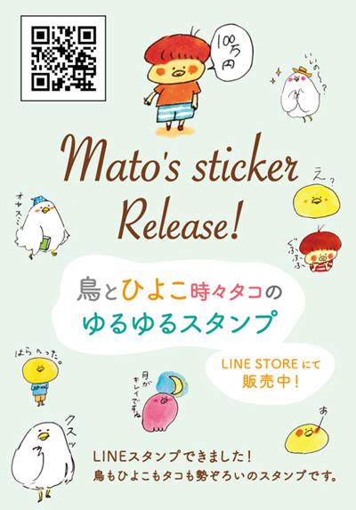 line_kokuchi_sho.jpg