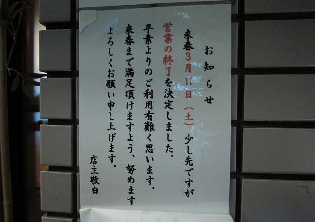 瀬戸 16