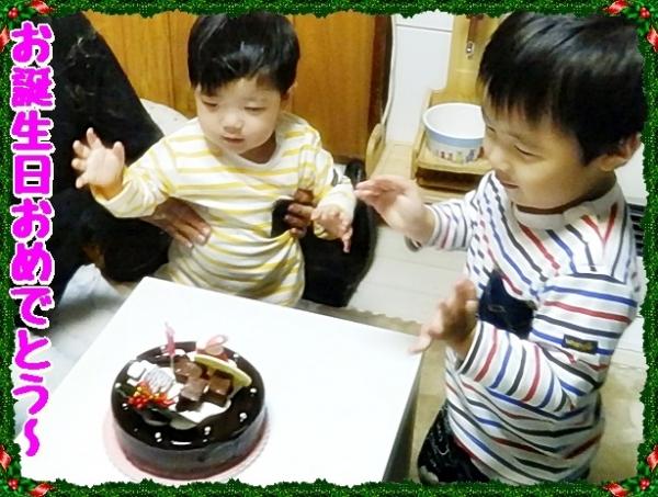 お誕生日おめでとう~