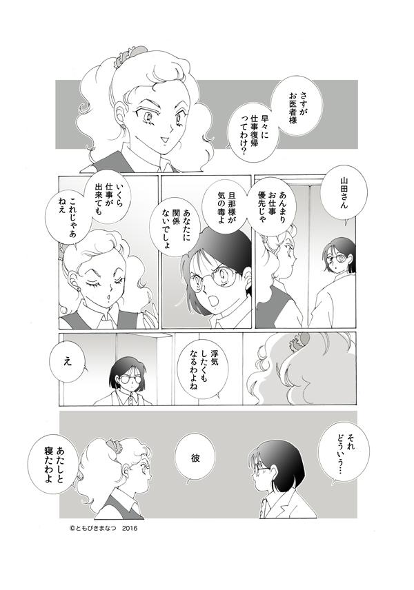 26-2-10.jpg