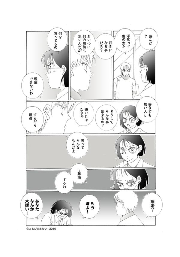 26-2-12.jpg