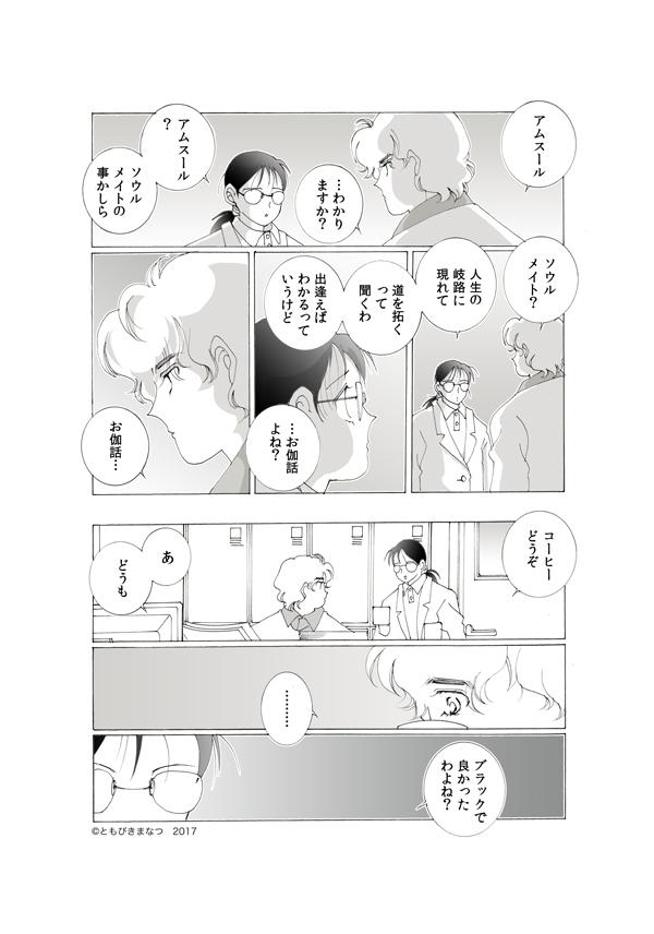 27-1-11.jpg