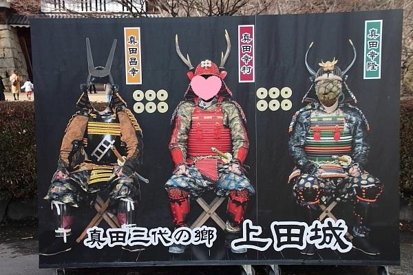 16上田城11