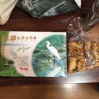 蛻晏シセ縺搾シ点convert_20170110215237