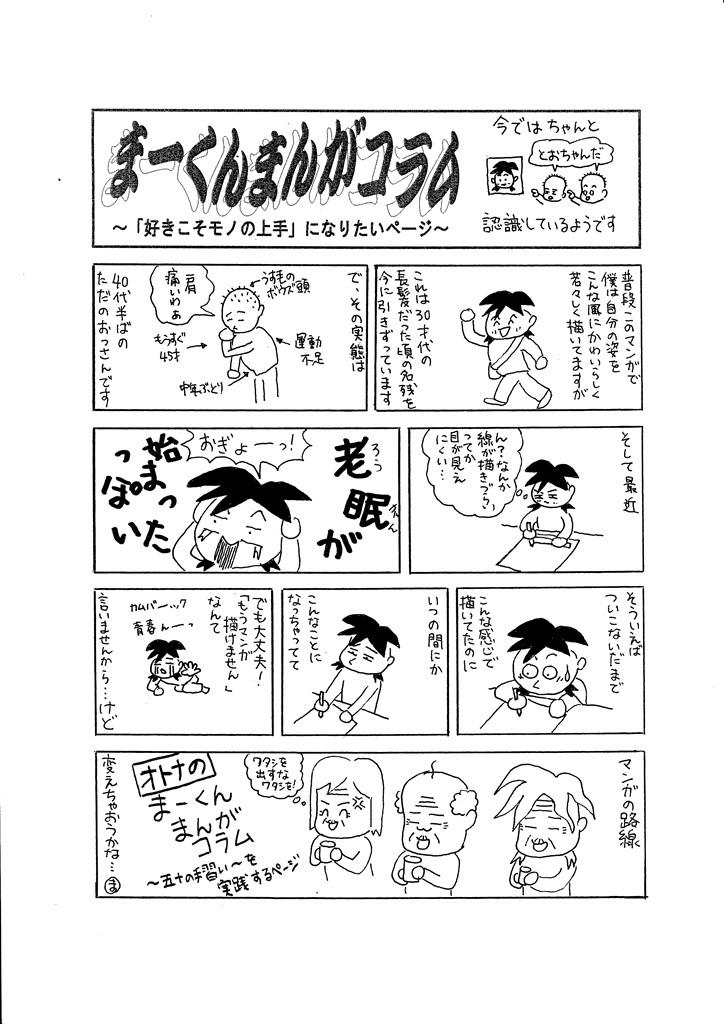 161226老眠(1)