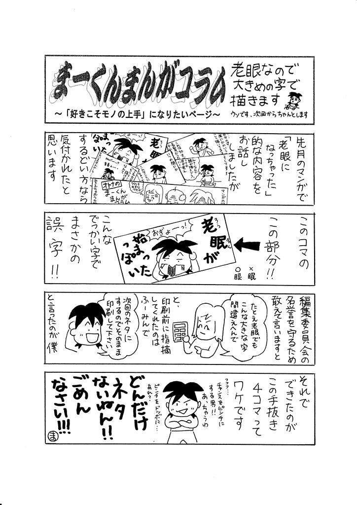 161227老眠(2)