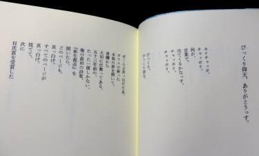 2016_11 20_鈴木さん・3