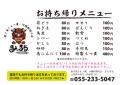 2017まんまるお宮のコピー