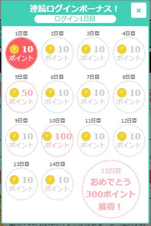 ぷりぽん5