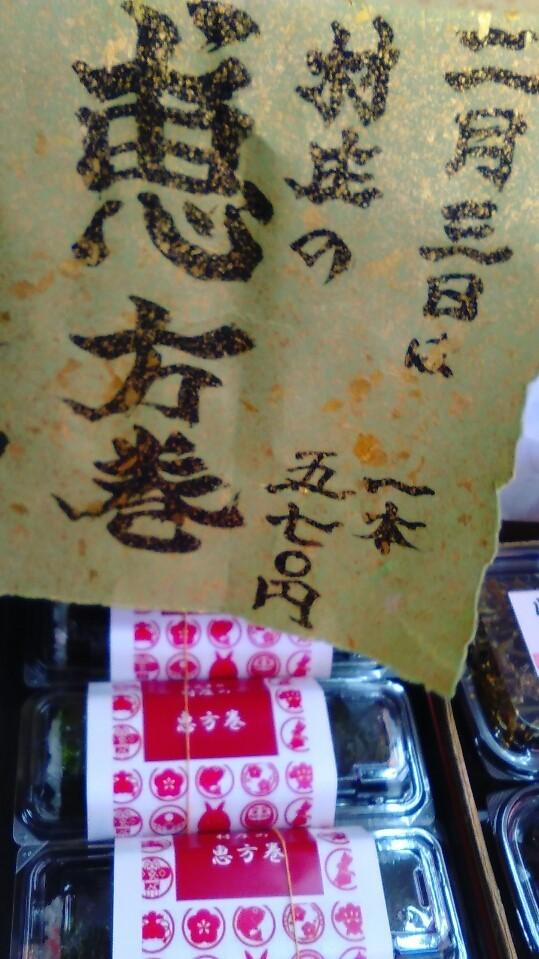 0204寿司-1