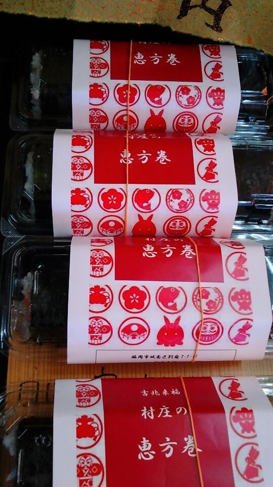 0204寿司