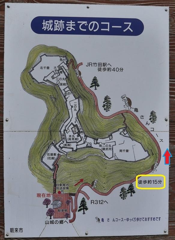 雲海竹田城のご来光1610-007bx