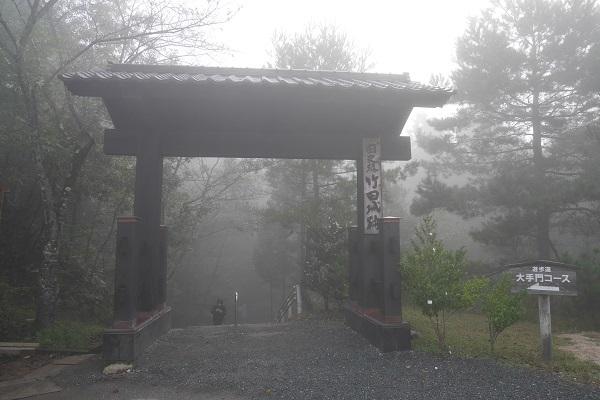 雲海竹田城のご来光1610-020b