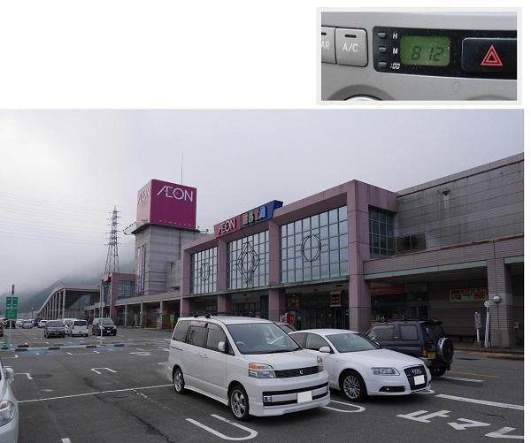 雲海竹田城のご来光1610-022b