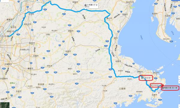 伊勢お泊りツー1611-ルート001b