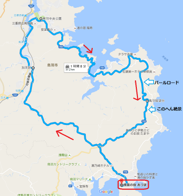 伊勢お泊りツー1611-ルート002b朝練コース
