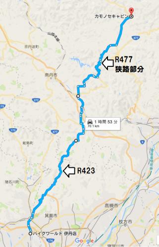 カモノセキャビンツーリング1612-map-1b