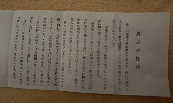 大阪天満宮1701-015b