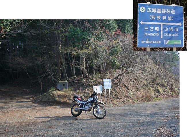 冬の福井ツーリング1612-027b
